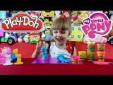 Лепим лошадку из Плей До / Play Doh My Little Pony set обзор на русском