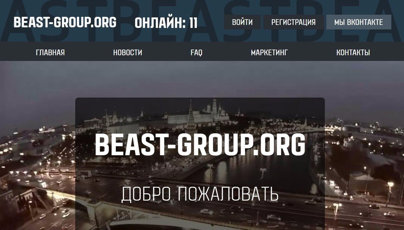 Beast Group