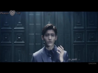 Shim Changmin (TVXQ) - Into The Water [рус. саб.]