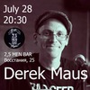Derek Maus    28.07    2,5 MEN BAR