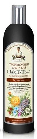 Безсульфатные шампуни «Рецепты бабушки Агафьи». Цена от 150 руб.