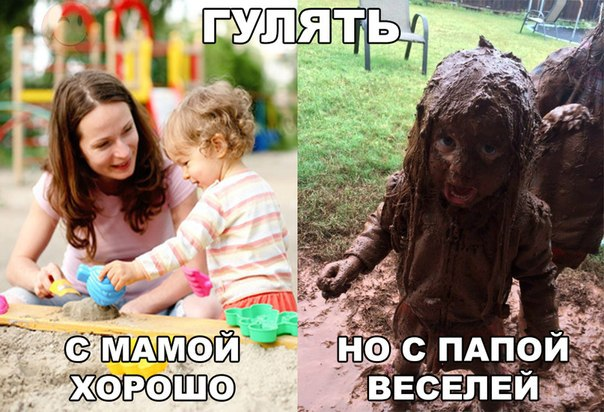 http://cs630421.vk.me/v630421234/29473/JnbHdiW03lk.jpg