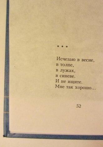 Ксюша Костюченко | Минск