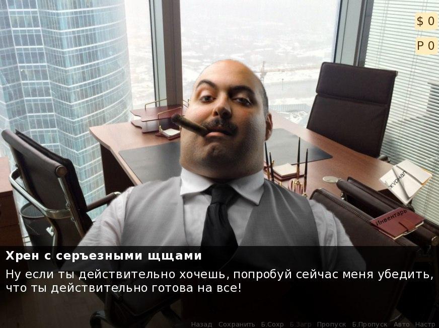 русское порно без цензуры вк фото