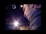 КЛИЧКО  ШУСТЕР LIVE 22.12.2015