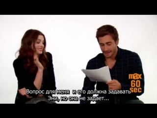 Max_60_Seconds_Jake_Gyllenhal_Love_Other_Drugs_Cin RUS SUB
