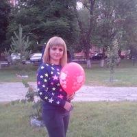 Nadezhda Berezhnaya
