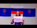 Кричалка болельщиков сборной России по футболу