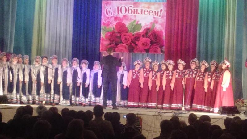 Концерт С 30 летием и с Юбилеем Бакшеевского хора Русская Песня 2016 года