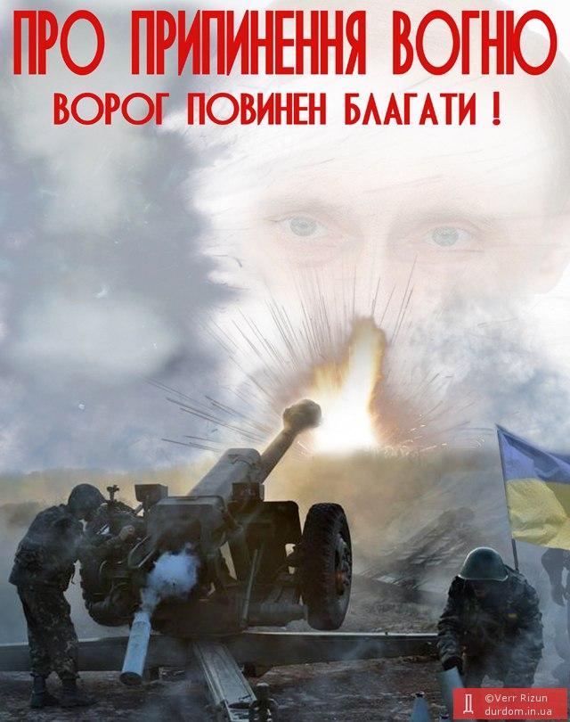 Боевики обстреливают из 120-мм минометов Луганское, Новотошковское и Авдеевку, - пресс-центр штаба АТО - Цензор.НЕТ 6884