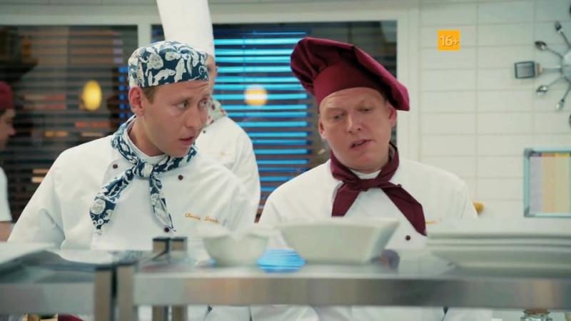 Кухня/ (2012 - ...) ТВ-ролик №1 (сезон 4)