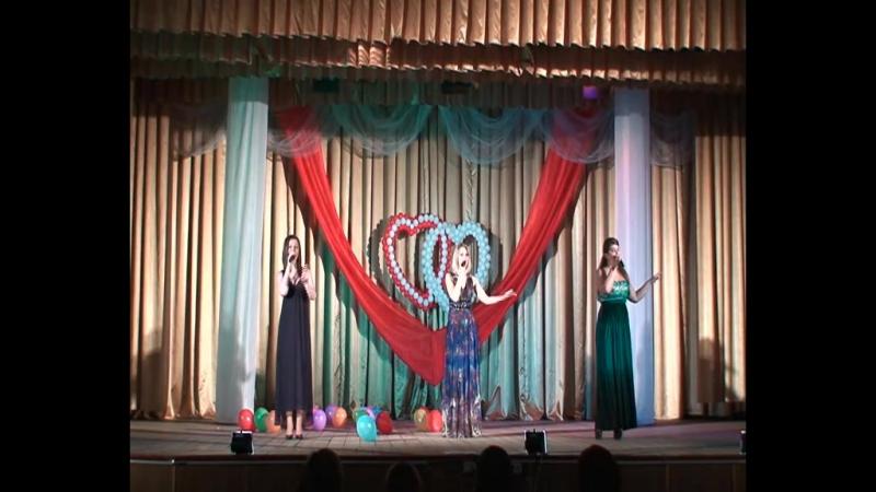 Фінальна пісня з концерту до дня Св. Валентина