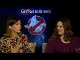 Эксклюзивное интервью Мелисса МакКарти и Кристен Уиг о съемках «Охотников за приведениями» ('Ghostbusters' Melissa McCarthy and