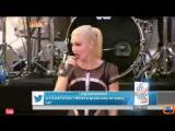 Гвен Стефани Gwen Stefani - The Sweet Escape _ LIVE утреннее телешоу Today Show 2016 July 15 Нью-Йорк, США