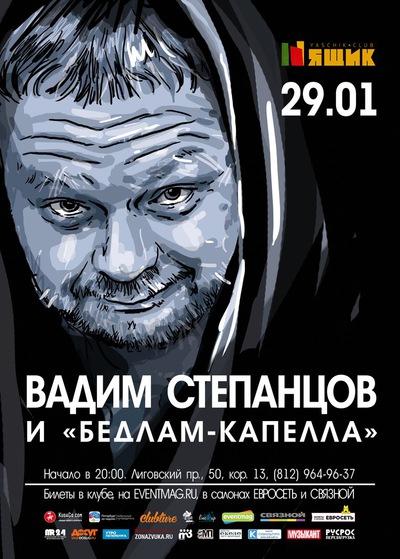 Αнатолий Μолчанов
