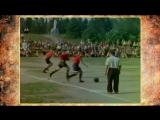 Георгий Абрамов - Футбольная песенка 1947