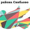 Молодежная палата района Свиблово