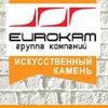 ЕВРОКАМ. Декоративный камень,плитка, архитектура