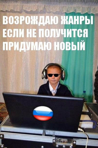 Тимур Исмагилов |