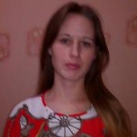 Татьяна Яковленко