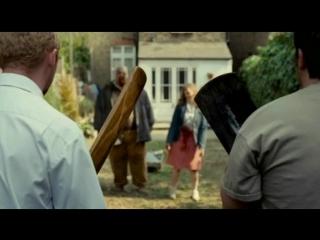 Зомби по имени Шон/Shaun of the Dead (2004) Тизер №2
