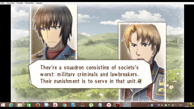 PC PSP Antology Valkirya Chronicles 2 3 Repack Kirito Kirigaya