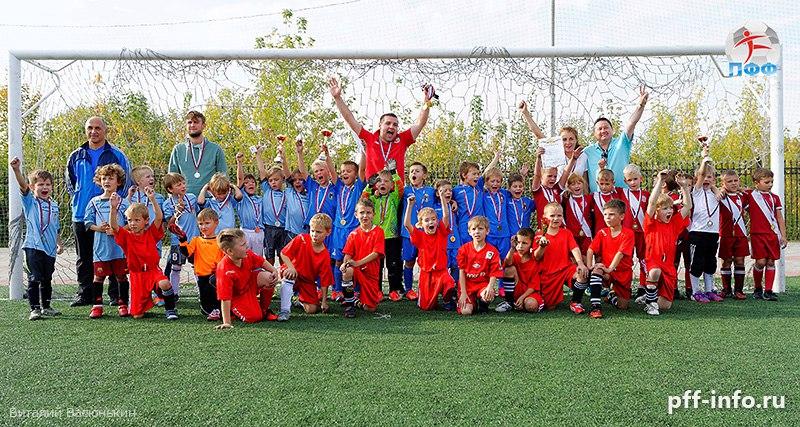 Турнир по футболу, посвящённый Дню города Подольска среди детских команд 2009 г.р. в городе Подольске на запасных полях СК «Труд» 27.09.2015 года