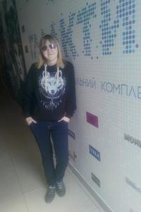 Ира Прокопенко