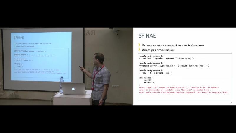 Магия метапрограммирования на примере Boost.Geometry - Алексей Чернигин