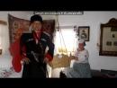 «альбом.» под музыку На день Защитника Отечества мы были первыми ! ! ! - Идёт солдат по городу.