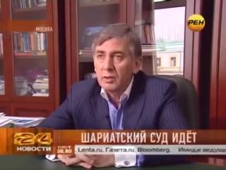 Мусульманин Дагир Зиявдинович Хасавов (адвокат):