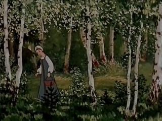 Сказка о мертвой царевне и семи богатырях. (союзмультфим, 1951 г.) по сказке А.С. Пушкина.