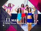 Мисс Офис/Дом Моды Людмилы Ивановой/IVANOVA First Model Agency