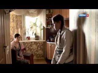 Простить за всё ЛЮБОВНЫЙ НА РЕАЛЬНЫХ СОБЫТИЯХ русские фильмы сериалы новинки 2015 онлайн
