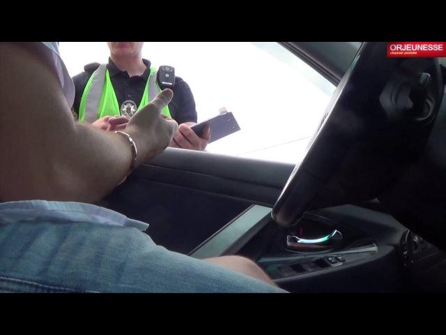 Бестолочи Полиции Постановление ФИНАЛ