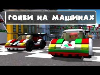 МАШИНКИ ГОНКИ. Мультики про машинки. Гонки по городу на полицейской машине.