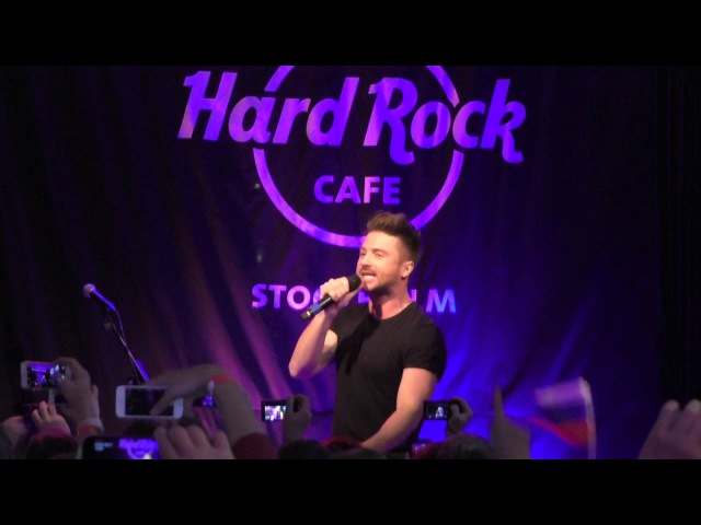 Wiwibloggs | Sergey Lazarev - Take It Off [EUROVISION 2016 | Hard Rock Cafe]
