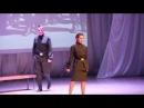 Военный танец дуэт Алина Антонова и Артем Сергеевич Корнеев