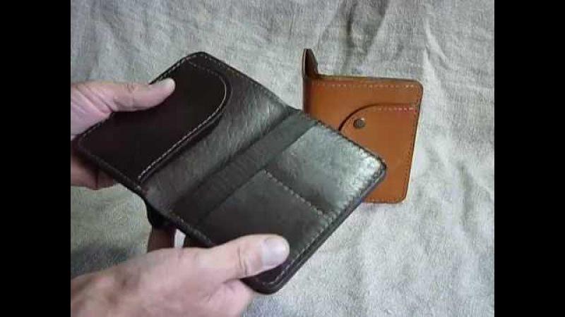 Большой бумажник из кожи для денег и документов. ( PASSPORT WALLET)