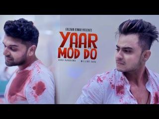 Yaar Mod Do Full Video Song | Guru Randhawa, Millind Gaba | T-Series