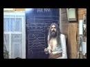 Структура философского восприятия Урок 2 Философия II курс