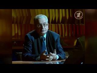 Вот, что директор Эрмитажа М. Пиотровский ответил Владимиру Познеру
