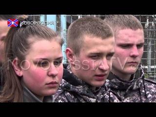 """Студенты юридической академии проходят военную подготовку в отряде """"Легион"""""""
