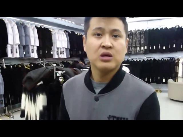 Китаец Антон продает шубу Папа норка мама бобер