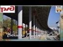 Пешком по МКЖД. Часть 3. Соколиная Гора - Андроновка | Walk on Ring railway in Moscow. Part 3