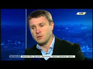 Сергей Ребров: Было сложно играть без болельщиков