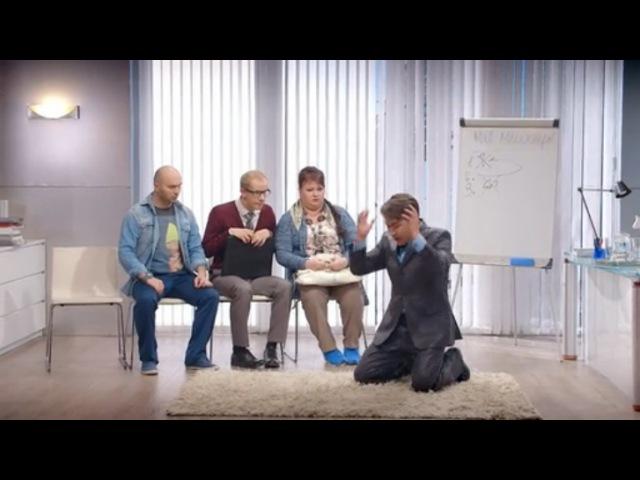 Однажды в России: На тренинге из сериала Однажды в России смотреть бесплатно вид...