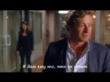 Менталист/The Mentalist (2008 - 2015) ТВ-ролик (сезон 4, эпизод 24)