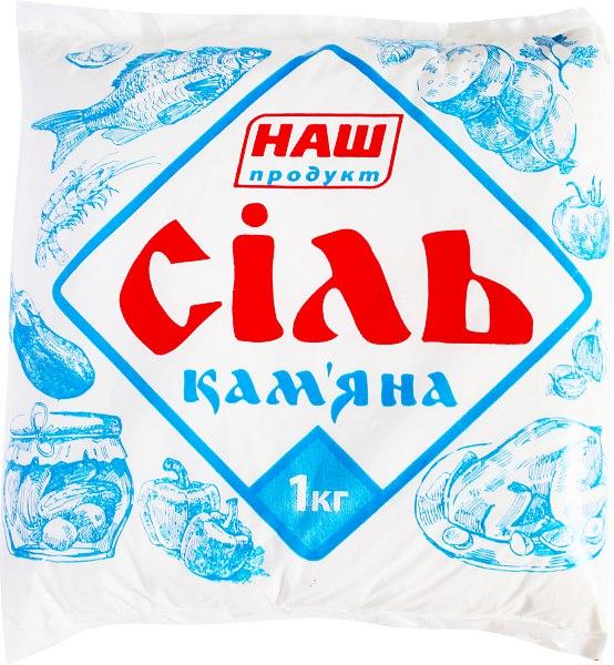 Сіль кам'яна /Наш Продукт/, 1 кг