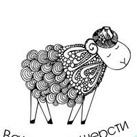 """Логотип Валяние из шерсти. Felt - клуб """"Тюменочка"""""""